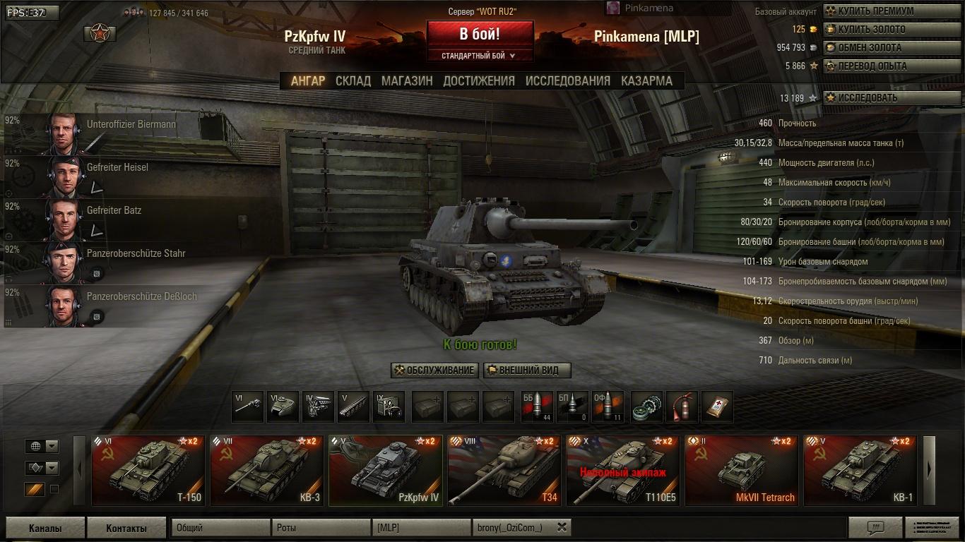 Premium-account World of tanks: its advantages