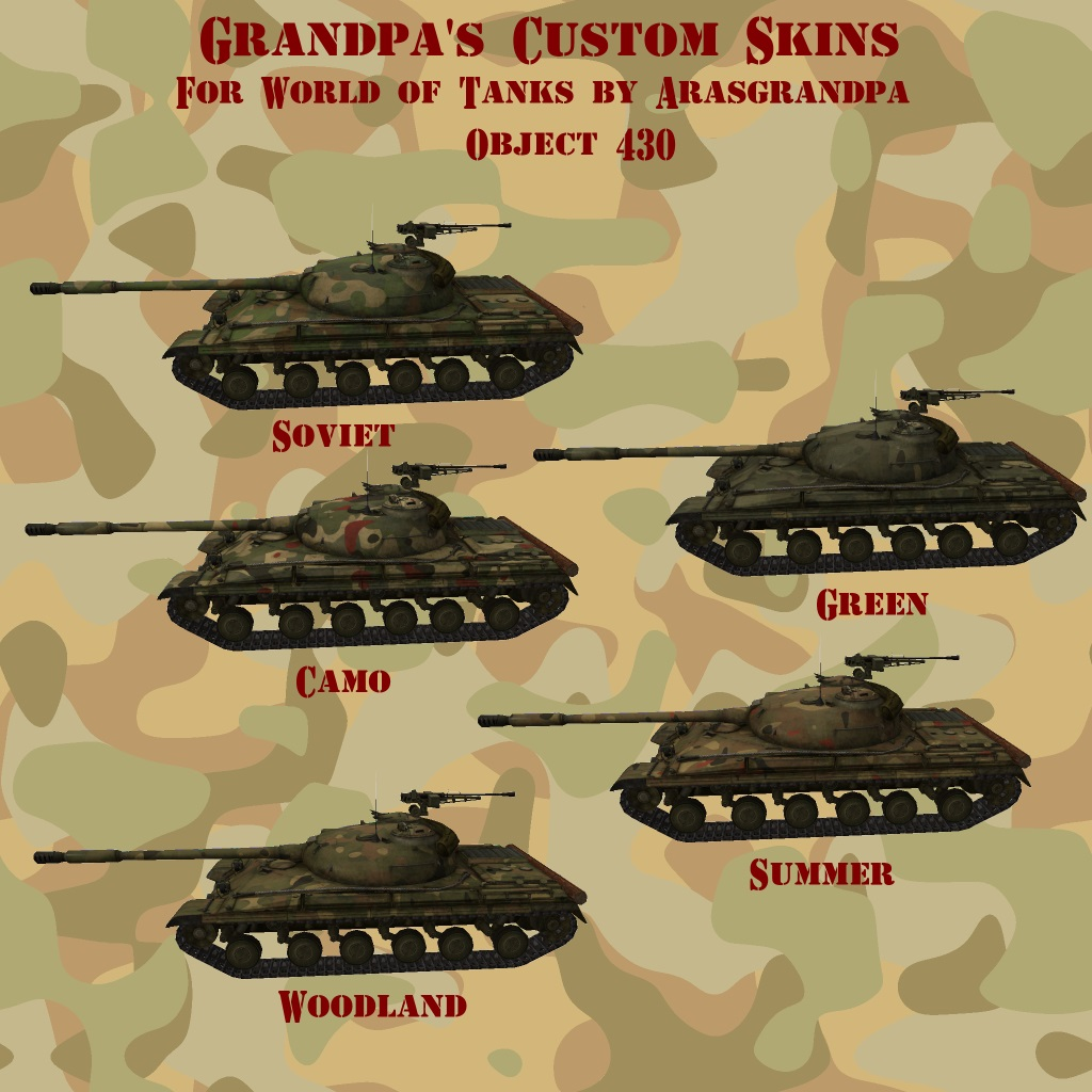 images - object 430 package - skins - projects - world of tanks
