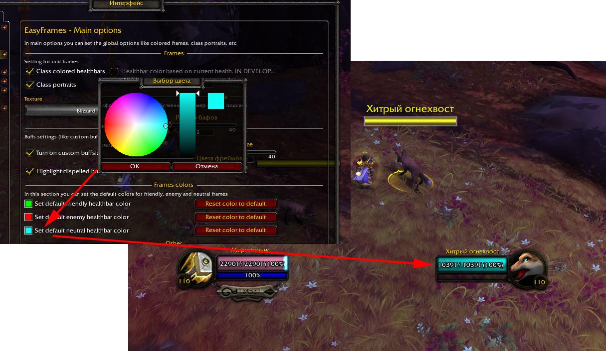 Default neutral healthbar color. All frames