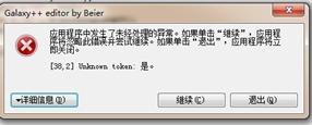 QQ20110523195818.jpg