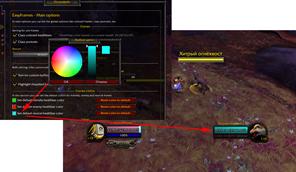 default-neutral-healthbar-color.png