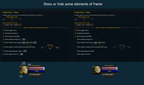 show-or-hide-some-elements-of-frame.png