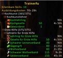 trainer_fu