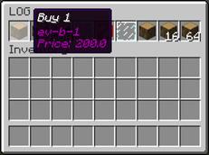 buy-sell-dialog.png