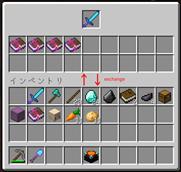 minecraft fortune enchantment