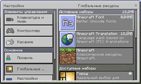 font_menu_screenshot.png
