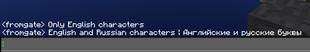 font_chat_screenshot.png