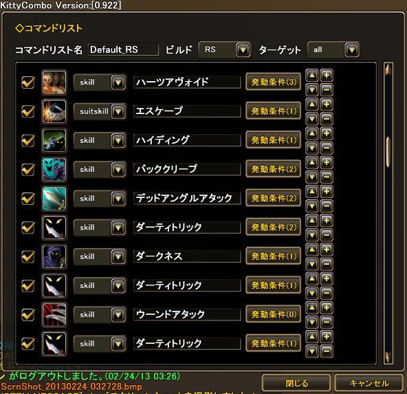 rune of magic 5.0.0