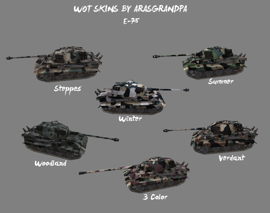 overview - e-75 multiple camo - skins - projects - world of tanks