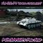 "SU-122-54 ""Nvidia-Style white"""
