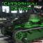 T-28 Carbornium Edition, Green