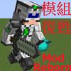 ModReborn2's avatar