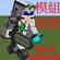 View ModReborn2's Profile