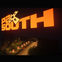 PAX South 2015 Challenge