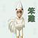 poke5555's avatar