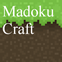 Madoku Craft Java Edition