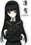 euBykuyaRinne's avatar